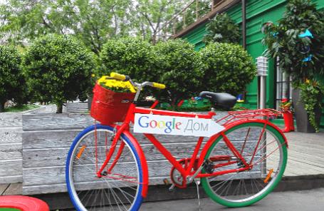 Скоро компьютерные программы будут жить полноценной жизнью — у Google уже есть свой дом. Фото: Виталий Акимов/BFM.RU