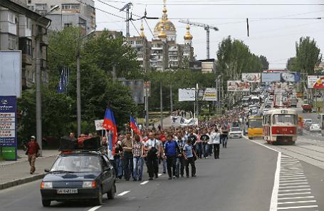 Участники митинга шахтеров Донбасса в Донецке.