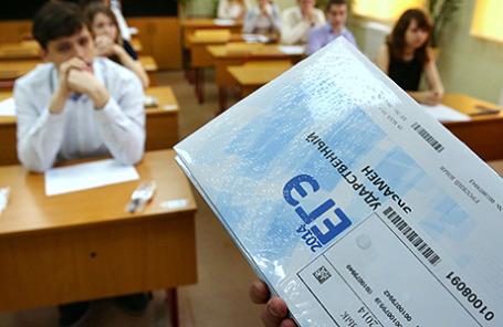 Во время сдачи ЕГЭ по русскому языку в школе 29 мая 2014.