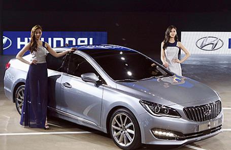 Hyundai AG.