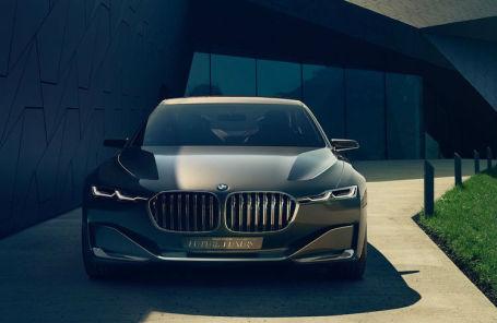 BMW Vision Future Luxury. Фото: BMW