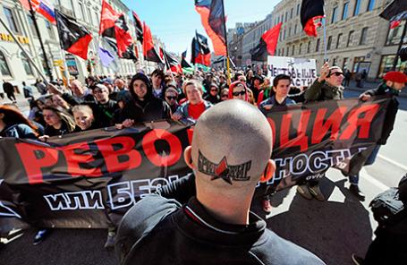 Акция националистов в Москве.