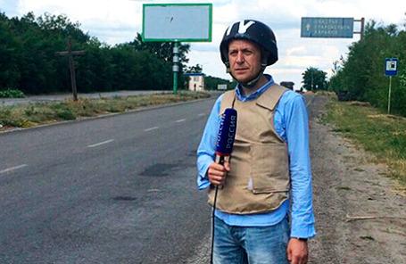 Корреспондент ВГТРК Игорь Корнелюк, скончавшийся в результате тяжелого ранения.