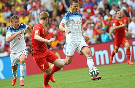 Чемпионат мира по футболу - 2014: Бельгия - Россия.