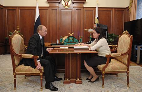 Президент РФ Владимир Путин и председатель Центрального банка Эльвира Набиуллина.