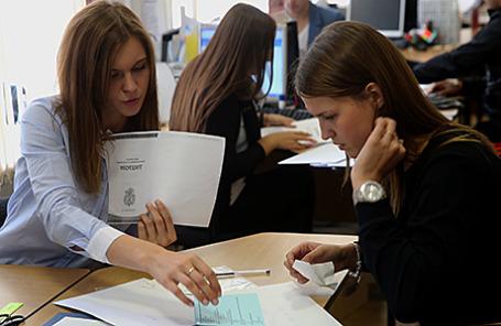 Во время подачи документов на поступление в российский вуз.