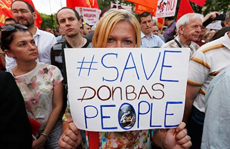 Участники акции протеста против кризиса в Восточной Украине в Москве.