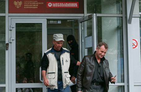 В головном офисе Мособлбанка проходят обыски