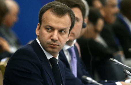 Вице-премьер РФ Аркадий Дворкович.