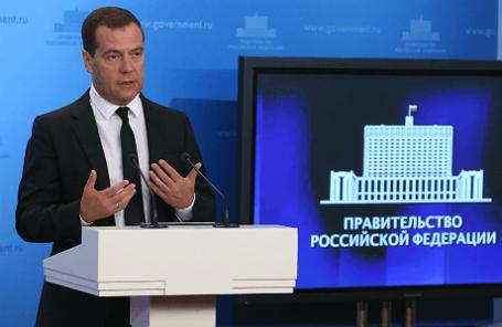 Премьер-министр РФ Дмитрий Медведев во время выступления на совещании торговых представителей РФ в иностранных государствах.