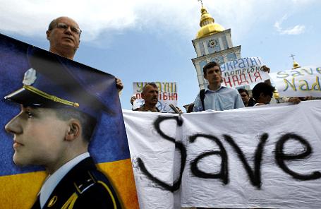 Митинг в Киеве в поддержку летчицы Надежды Савченко.
