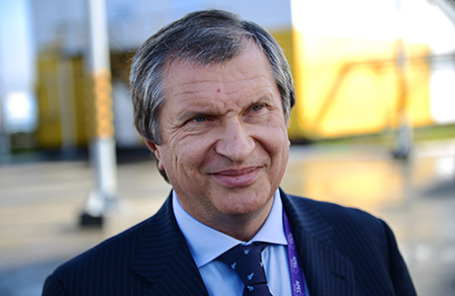 Председатель правления ОАО «НК