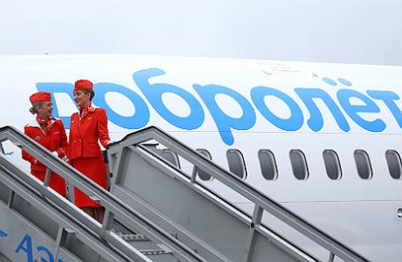 Самолет компании «Добролет».