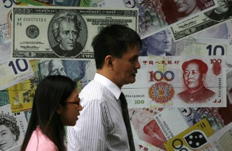 Пункт обмена валюты в Гонконге.