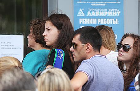 Очередь у входа в офис турфирмы «Лабиринт», на днях приостановившей свою деятельность.