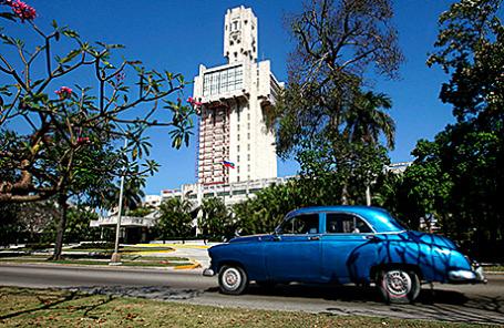 Посольство Российской Федерации на Кубе. Гавана.