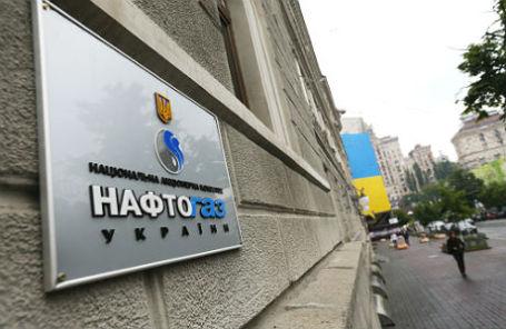 Здание НАК «Нафтогаз Украины» в Киеве.