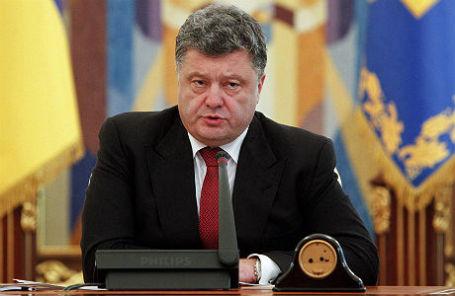 Избранный президент Украины Пётр Порошенко.