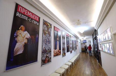 В фойе Московского театра под руководством Олега Табакова.