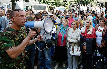 Акция у здания администрации президента Украины в Киеве, 4 сентября 2014.