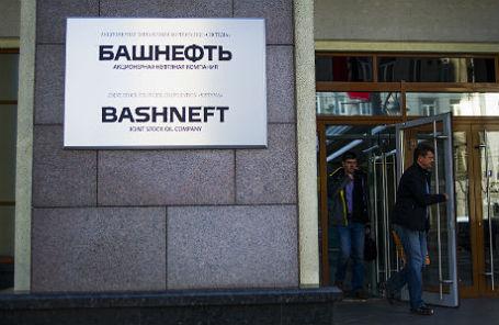 У входа в здание ОАО АНК «Башнефть» в Москве.