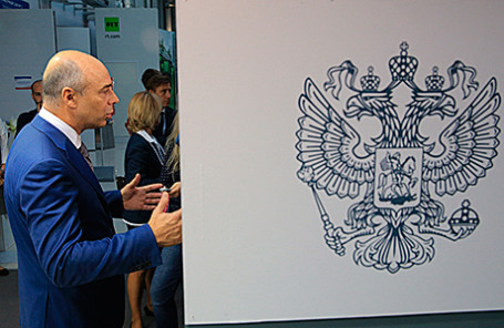 Министр финансов РФ Антон Силуанов на XIII Международном инвестиционном форуме «Сочи-2014».