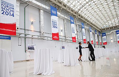 Перед открытием XIII Международного инвестиционного форума «Сочи-2014».