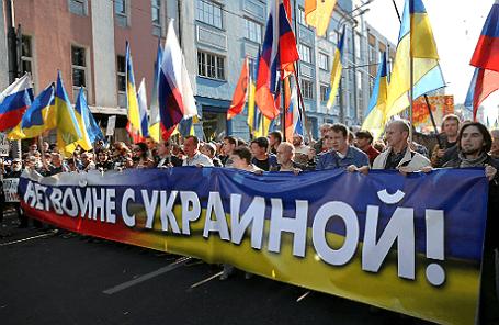 Во время акции в Москве «Марш мира» против войны на Украине.