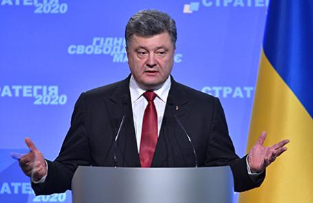 Президент Украины Петр Порошенко на пресс-конференции в культурном комплексе «Мыстецкий арсенал».