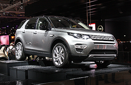 Land Rover Discovey Sport.