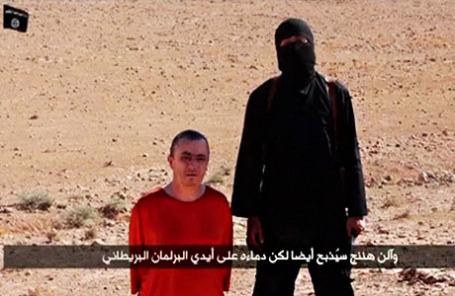 Казнь гражданина Великобритании Алана Хеннинга членом террористической группировки «Исламское государство»