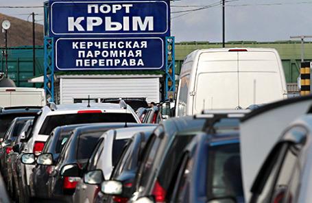 Паромная переправа через Керченский пролив.