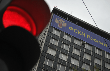 Здание Федеральной службы РФ по контролю за оборотом наркотиков.