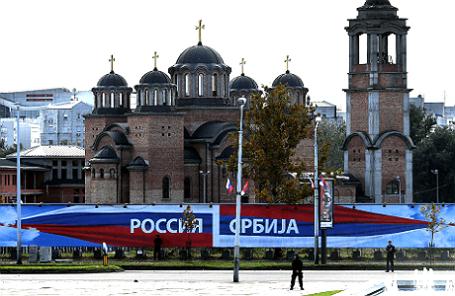 Перед началом официальной церемонии встречи президента РФ В.Путина у здания «Палата Сербии».