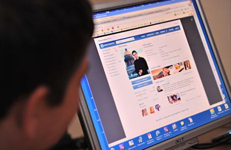 Страница социальной сети «ВКонтакте».
