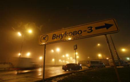 Международный аэропорт Внуково.