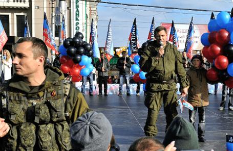 Во время празднования Дня флага ДНР в Донецке.