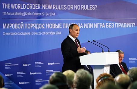 Президент России Владимир Путин на итоговой пленарной сессии XI заседания международного дискуссионного клуба «Валдай».