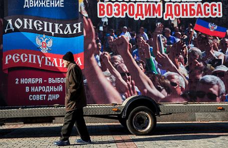 Акция «День белых журавлей» в память о жертвах конфликта на юго-востоке Украины, Донецк, 25 октября 2014 года.
