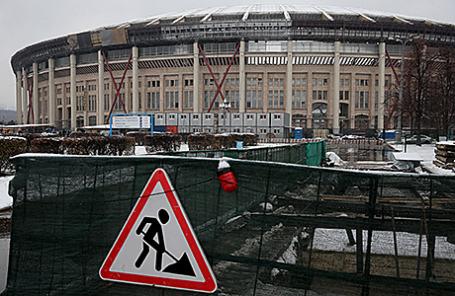 Реконструкция стадиона «Лужники».