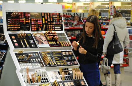 Магазин парфюмерии и косметики.