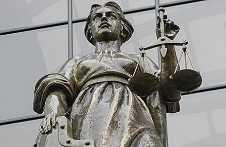 Здание Верховного суда РФ в Москве.