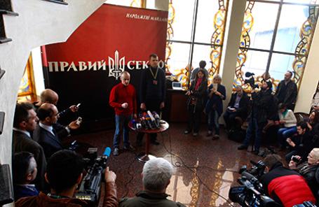 Закрытый съезд «Правого сектора» в Киеве.