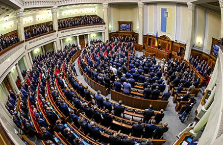 Заседание Верховной рады Украины VIII созыва.