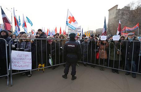 Акция медицинских работников против реформы здравоохранения, Москва, 30 ноября 2014.
