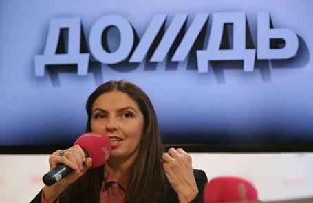 Генеральный директор телеканала «Дождь» Наталья Синдеева.