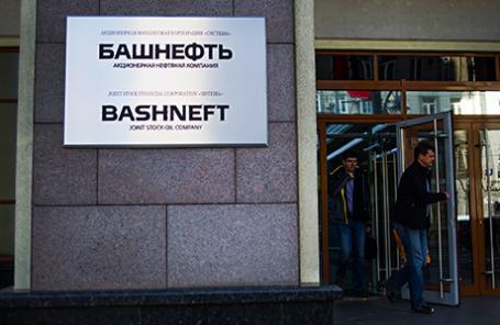 У входа в здание ОАО АНК «Башнефть».
