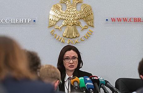 Глава Центрального банка РФ Эльвира Набиуллина.
