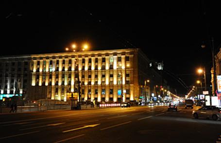 Министерство экономического развития РФ.
