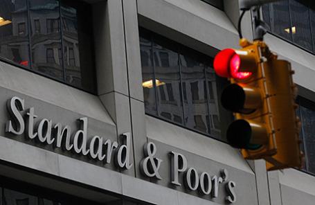 Здание агентства Standard & Poor's в Нью-Йорке.